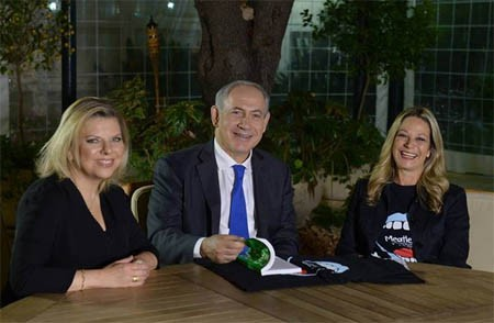 Meatless Mondays at the Knesset (Israeli Parliament)